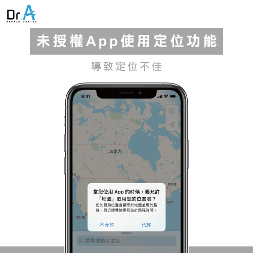 Iphone gps 機能